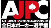 AJPC – 全日本ポーカー選手権 公式サイト | ALL JAPAN POKER CHAMPIONSHIP